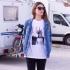 ICONETA | Camiseta KATE MAGAZINE mujer